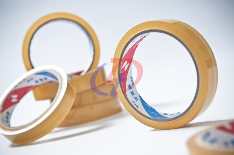 Nichiban Tape Manufacturer And Supplier In Malaysia Ztec