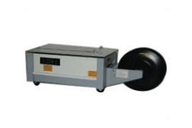 Semi Auto Strapping Machine (Low Table)