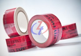 Carton sealing security tape with Surface Printing